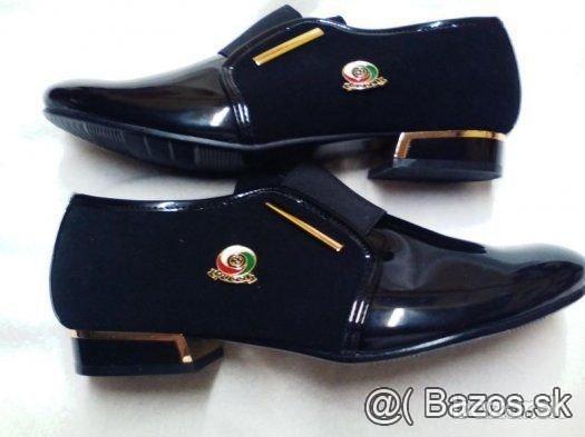 b4e8b1a0c Predám nové dámske elegantné poltopanky - Dámska obuv - bazar ...